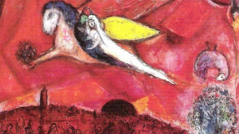 Cantico dei cantici, Marc Chagall